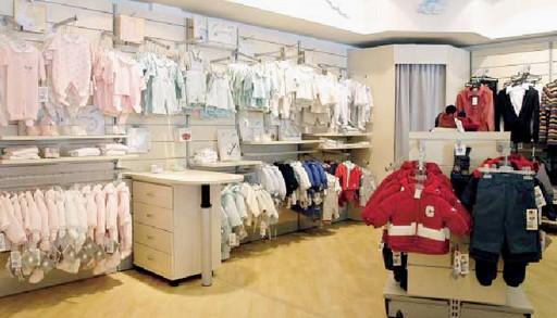 listino prezzi alimentari abbigliamento ottica profumeria