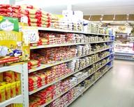 Arredamenti negozi alimentari scaffalature self service for Scaffali a gondola